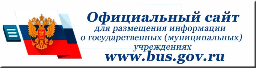 busgov